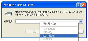 Outlook_express4